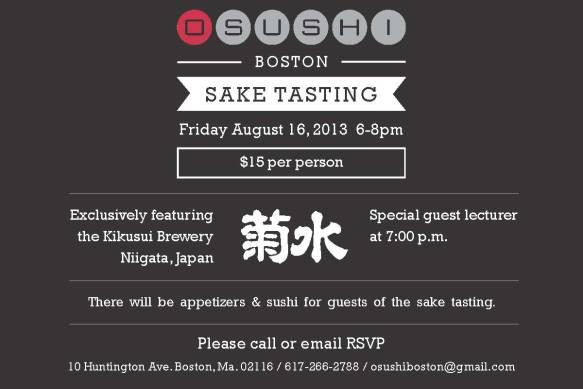 Sake Tasting Osushi_Page_1