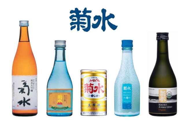 Sake Tasting Osushi_Page_2